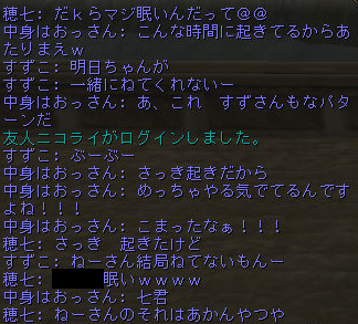 160222-7眠い2