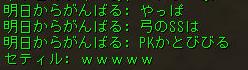 160223-1クラハン2