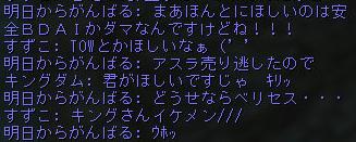 160224-1深夜5