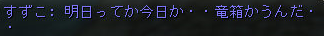 160224-1深夜2