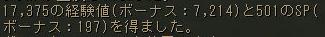 160226-2クラハン10バンシー