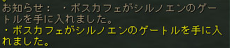 160226-2クラハン7現物