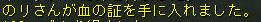 160226-2クラハン8お目当て