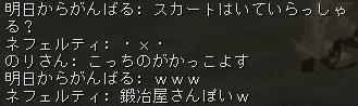 160226-2クラハン18