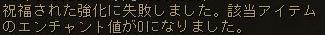 160226-3箱5(´・ω・`)