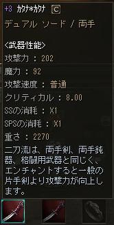 160226-3箱4