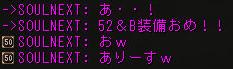160228-1オル8SOULさん