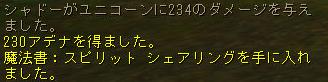 160229-1ソロ2