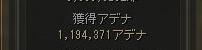 160303-1オルコア10分配