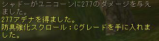 160304-2猫¥消化3ドロップ