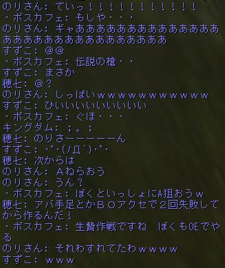 160304-2猫¥消化8・゚・(ノД`)・゚・