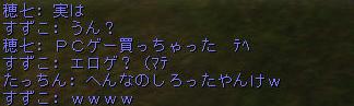160304-2猫¥消化4PCゲーム