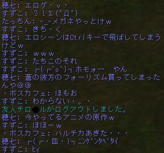 160304-2猫¥消化5エロゲ