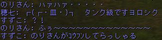 160304-2猫¥消化6爺興奮