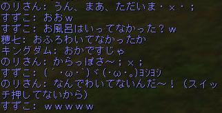 160304-2猫¥消化11