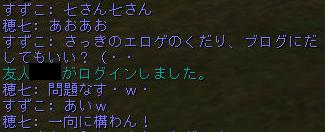 160304-2猫¥消化10