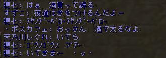 160306-1プチクラ3クラチャ2