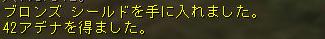 160306-2ソロ2