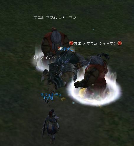 160307-2猫¥消化1