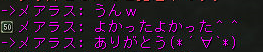 160307-2猫¥消化2