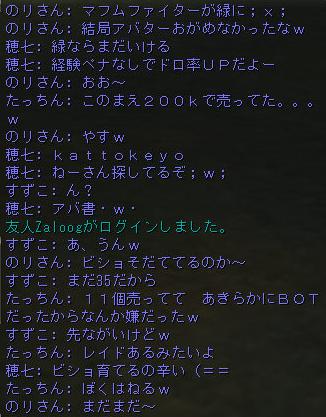 160307-2猫¥消化3