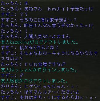 160307-2猫¥消化4