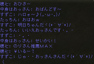160307-2猫¥消化5