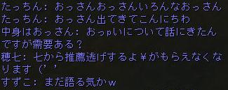 160307-2猫¥消化6