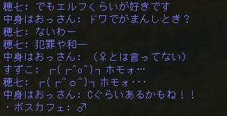160307-2猫¥消化8