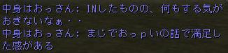 160307-2猫¥消化10燃え尽き