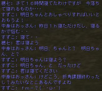 160307-2猫¥消化11もったいない