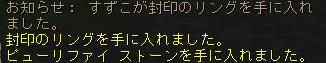 160309-2猫¥消化3ドロップ