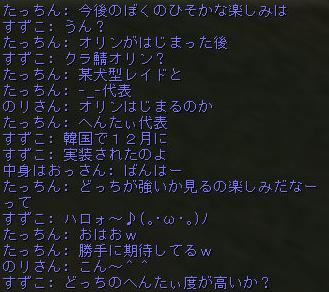 160309-2猫¥消化4盟主の楽しみ