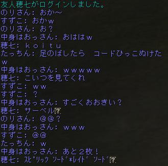 160309-2猫¥消化10七さん