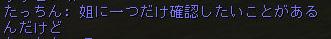 160309-2猫¥消化6確認