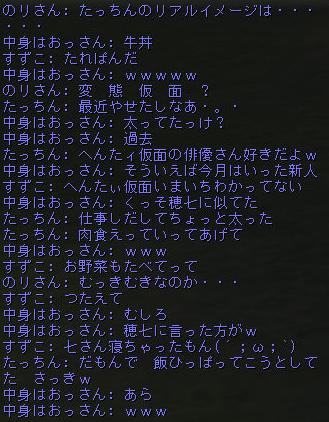 160309-2猫¥消化9イメージ