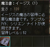 160309-2猫¥消化14いつのまに