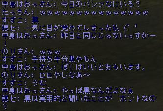 160309-2猫¥消化16黒