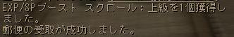 160309-2猫¥消化20郵便の中身