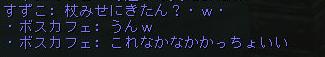 160310-2D武器3