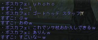 160310-2D武器