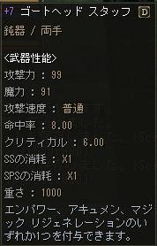 160310-2D武器2