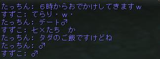160310-3お出かけ