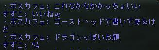 160310-2D武器5