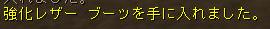 160310-4ソロ3現物