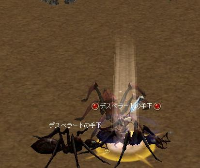 160310-4ソロ4E盾33