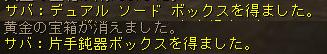 160311-1寝起き2