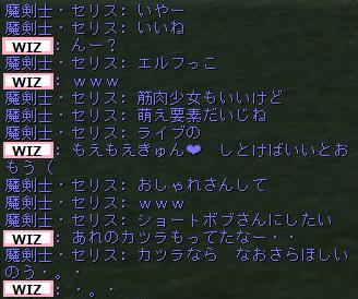 160311-2ソロ5萌