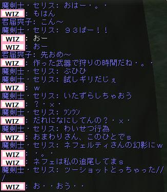 160311-2ソロ4おまわりさん