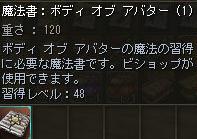 160311-6買い物